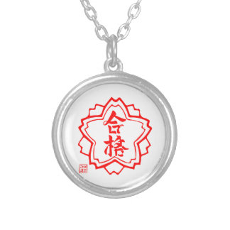 The stamp which can be made passing good silver plated necklace