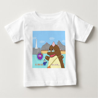 The station lottery of the road and increase the baby T-Shirt