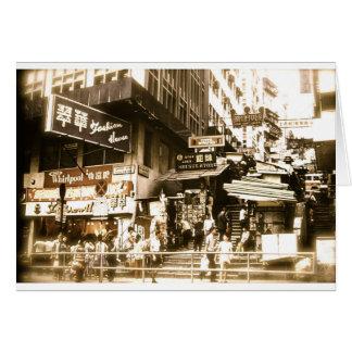 The streets of Old Hong Kong Card