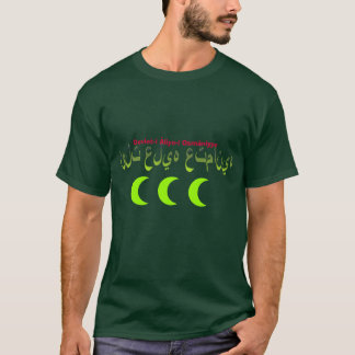 The Sublime Ottoman State T-Shirt