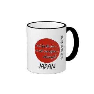 The Sun Will Always Rise Again! (Japan) #1 Mugs