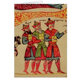 The Three Magi, detail from the Nativity Card