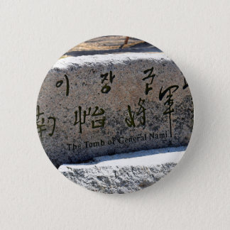 The Tomb of General Nami 2 Inch Round Button