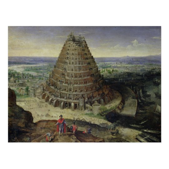 The Tower of Babel, 1594 Postcard