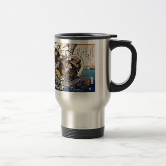 The treasure boat which places seven luck God Travel Mug