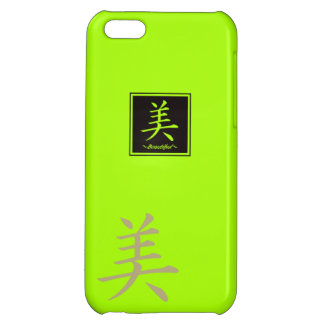 """The typography """"Beautiful """" of kanji iPhone 5C Cover"""