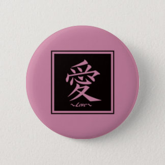 The typography of the Chinese character, love 2 Inch Round Button