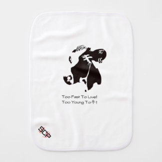 The u it does, .png burp cloth