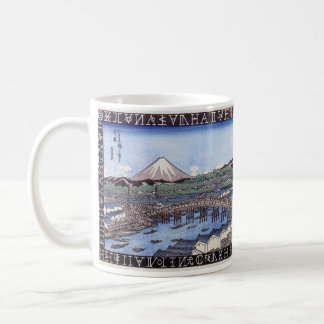 The valley 斎 you look at the English spring 'Edo Coffee Mug