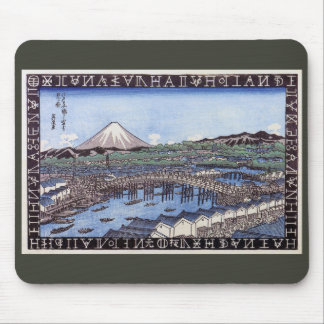 The valley 斎 you look at the English spring 'Edo Mouse Pad