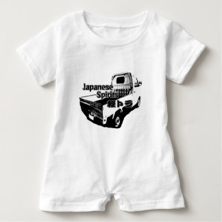 The vehicle which carries Japanese barrel mind, it Baby Romper