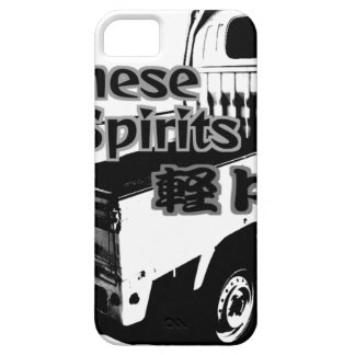 The vehicle which carries Japanese barrel mind, it iPhone 5 Case