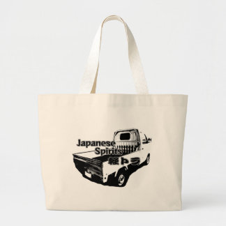 The vehicle which carries Japanese barrel mind, it Large Tote Bag
