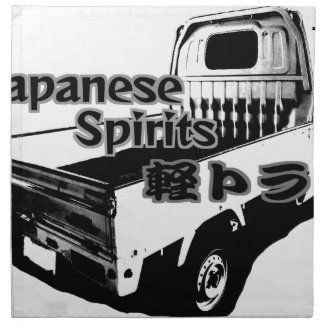 The vehicle which carries Japanese barrel mind, it Napkin