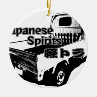 The vehicle which carries Japanese barrel mind, it Round Ceramic Ornament