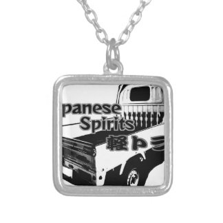The vehicle which carries Japanese barrel mind, it Silver Plated Necklace