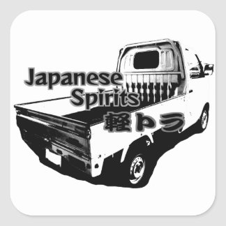 The vehicle which carries Japanese barrel mind, it Square Sticker