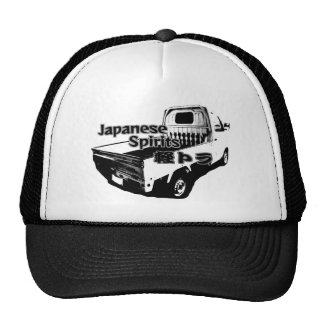 The vehicle which carries Japanese barrel mind, it Trucker Hat