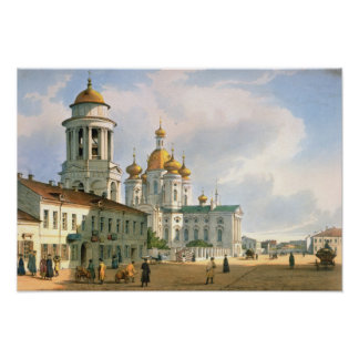 The Virgin of Vladimir Church Poster