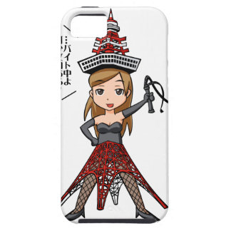 The woman English story, Minato Tokyo Yuru-chara a Case For The iPhone 5