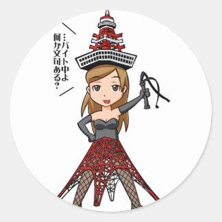 The woman English story, Minato Tokyo Yuru-chara a Classic Round Sticker