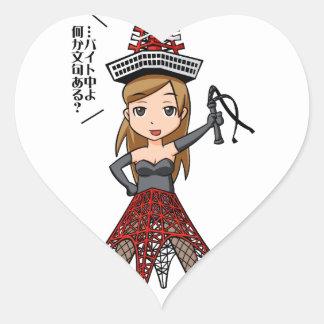 The woman English story, Minato Tokyo Yuru-chara a Heart Sticker