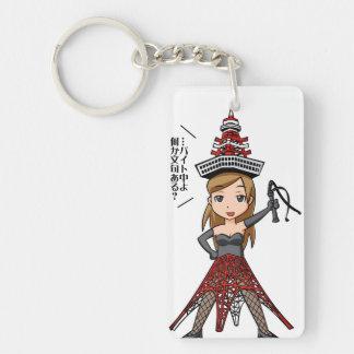 The woman English story, Minato Tokyo Yuru-chara a Keychain