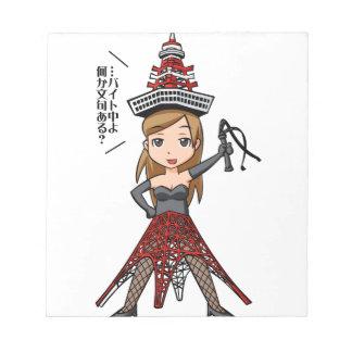 The woman English story, Minato Tokyo Yuru-chara a Notepad