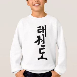 The Word Taekwondo In Korean Lettering Sweatshirt