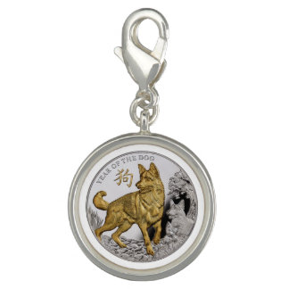 The Year of the Dog Charm