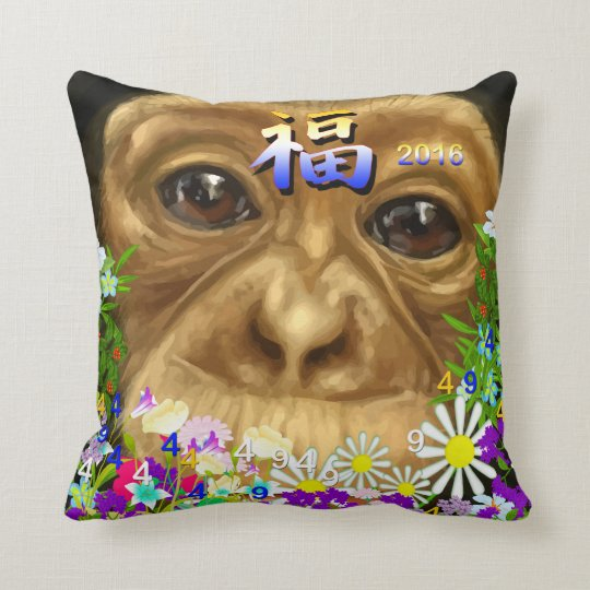 The Year of the Monkey  Chinese New Year 2016 Throw Pillow