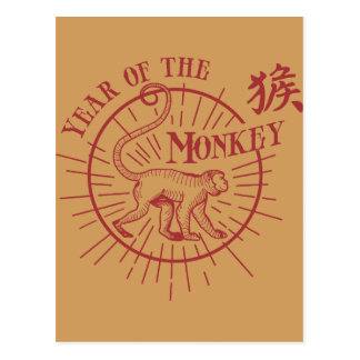 """""""the year of the monkey"""" postcard"""