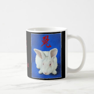 The Year of the Rabbit... Coffee Mug