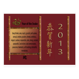 The Year of the Snake, 2013, Happy New Year in Chi Postcard