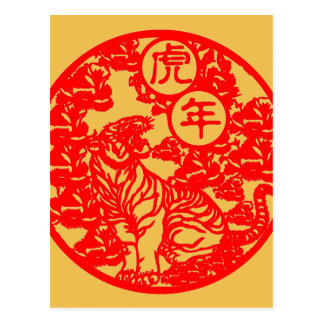 """""""The Year Of The Tiger"""" Postcard"""