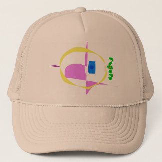 The Yellow Circle Trucker Hat