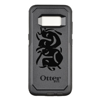 Theatre Macrabe OtterBox Commuter Samsung Galaxy S8 Case