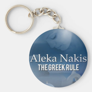 TheGreekRule - Customized Basic Round Button Keychain