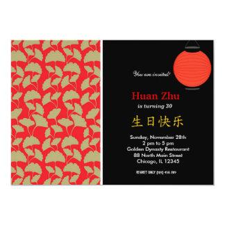 Thème chinois d'anniversaire carton d'invitation  12,7 cm x 17,78 cm