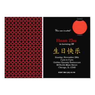 Thème chinois d'anniversaire invitation