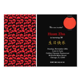 Thème chinois d'anniversaire carton d'invitation