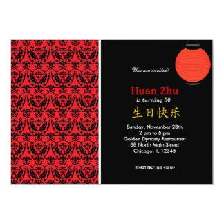 Thème chinois d'anniversaire bristol personnalisé