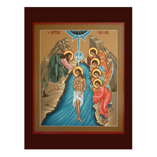 Theophany of Christ Prayer Card Postcards