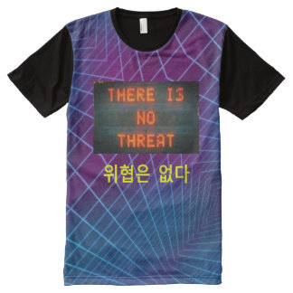 There is no Threat (Korean) -  Photo Dimension All-Over-Print T-Shirt