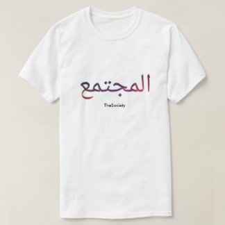 TheSociety T-Shirt