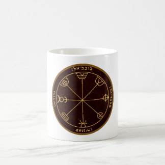 Third Pentacle of Mercury Coffee Mug