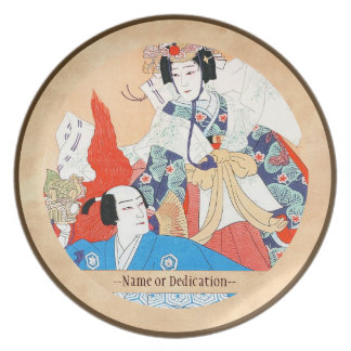 Thirty-six Kabuki Actors Portraits - Two Dancers Plate