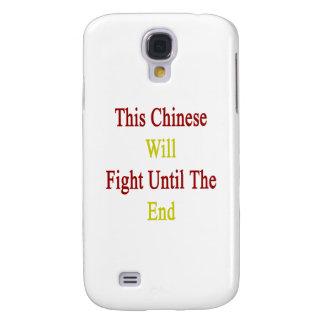 This Chinese Will Fight Until The End Samsung Galaxy S4 Cases