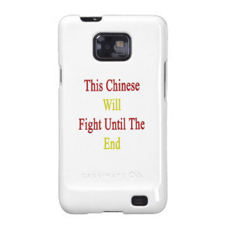 This Chinese Will Fight Until The End Galaxy SII Cover