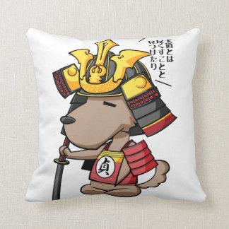 This week is, the cup English story Ota Gunma Throw Pillow